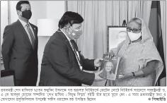 'শেখ হাসিনা : বিমুগ্ধ বিস্ময়'